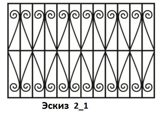 kov-2