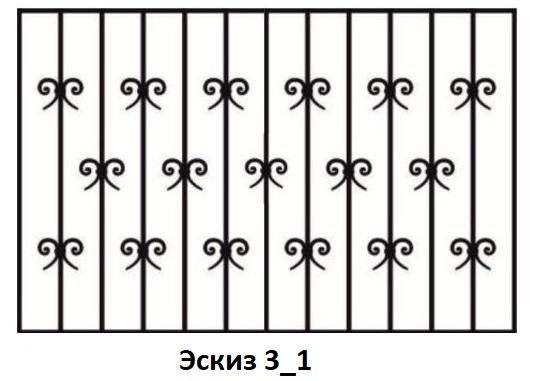 kov-3