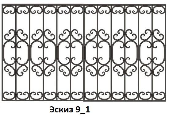 kov9-1