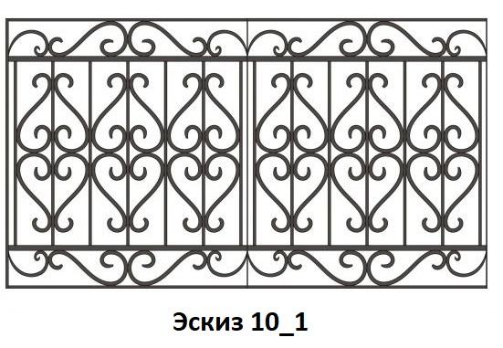 kov9-2
