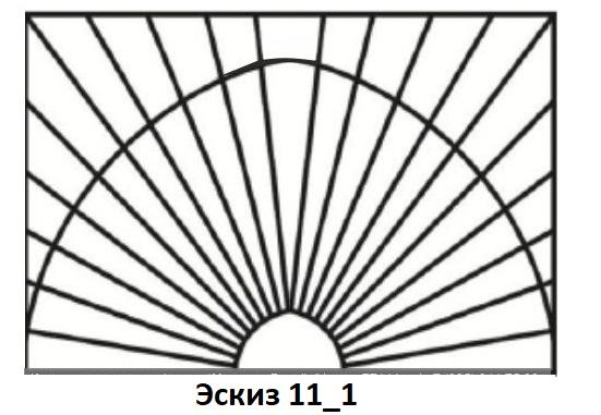 kov9-3