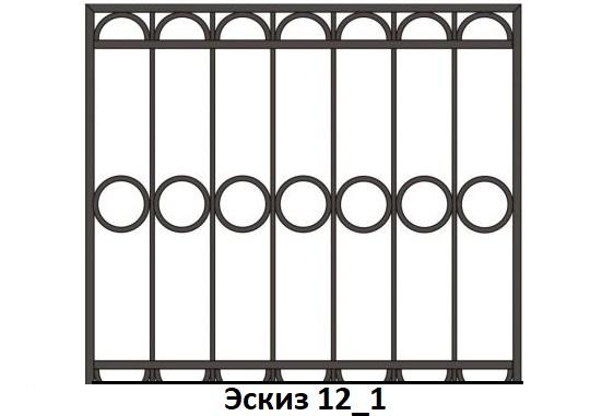 kov9-4