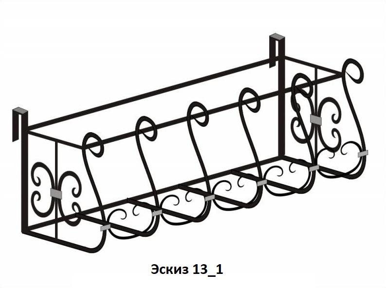 kov9-5